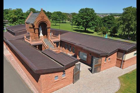 East Ayrshire Council's Robert Burns Memorial Centre.